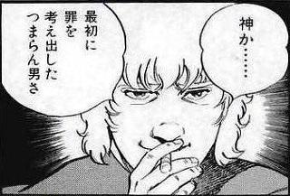 コブラ (アニメ)の画像 p1_26